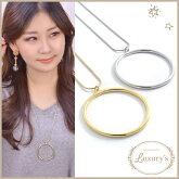 【 メール便 送料無料 】 ネックレス リング サークル ロングネックレス メタル ゴールド シルバー Luxury's