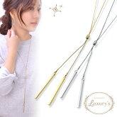 【 メール便 送料無料 】 ロングネックレス Y字 スティック メタル ネックレス シンプル Luxury's ゴールド シルバー