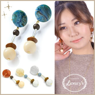 Pierced earrings marble round beads large-sized motif swing nostalgic Luxury's