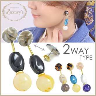 Pretty bluish white blue wedding ceremony handicraft charm parts tortoise shell Luxury's where the large-sized motif 3WAY tortoiseshell swing beads stone pierced earrings Lady's overswinging size volume motif which I hang, and an adult catch does not fal
