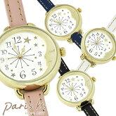 【 メール便 送料無料 】 腕時計 レディース 三日月 夜空 星 ホワイト ピンク ブラック ネイビー 女性 星座 ムーン シンプル 大人 華奢 上品 レディース かわいい プレゼント パーティ
