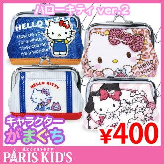 Linnet purse collection Doraemon x Hello Kitty toy coin purse wristlet forest industry Kitty wallet collaboration pariskids