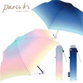■ 【宅配便 送料無料】 折りたたみ傘 ねこつぶ 50cm レディース キッズ ネコ 雫 雨 ねこ 猫 にゃんこ カサ かさ 雨傘