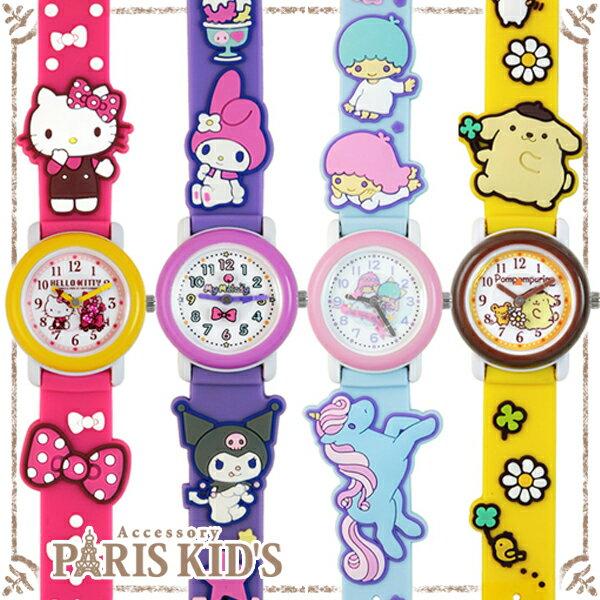 128f0538b3 サンリオ 時計 腕時計 レディース キティちゃん マイメロ キキララ こども 子供 キッズ…...: