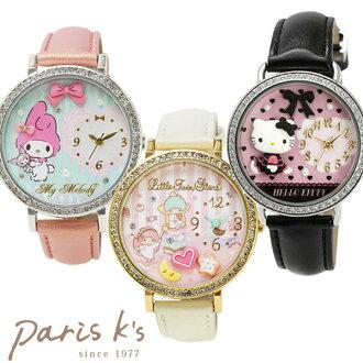 Watch Hello Kitty P19Jul15