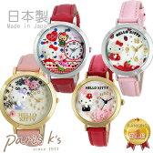 【送料無料】 サンリオキャラクター 腕時計 日本製 ハローキティ デコレーション ウォッチ