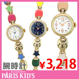 Watch Kat chain fashion accessory watch cat cat cat women's fall jackets fashion accessories Womens cheap cute popular women accessories cute fashionable correspondence points 10 times