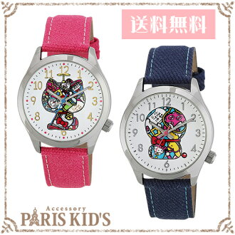 Doraemon x Hello Kitty collaboration watch silhouette double dial watch