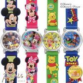Disney ディズニー キャラクター 腕時計 ラバー ウォッチ ミッキー ミニー ドナルド