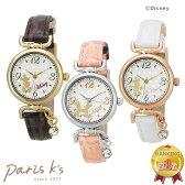 【メール便 送料無料】 Disney ディズニー 腕時計 ラインストーン付き ミッキー ミニー シルエット レディース ウォッチ WMK-B08