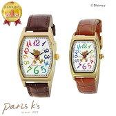 【送料無料】 Disney ディズニー 腕時計 ミッキーマウス 本革ベルト トノー型 ウォッチ WD-D04 WD-D05 ミッキー