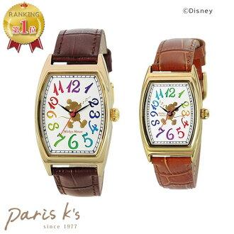 Disney watch Mickey Mouse leather belt tonneau watch WD-D04 WD-D05 Mickey