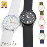 腕時計シンプルラバーウォッチレディースファッションウォッチJ-AXISHL205