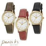 腕時計クロコ調型押しフェイクレザーベルトファッションウォッチレディースブラウンレッドブラックJ-AXISBL1135