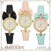 【メール便 送料無料】腕時計 フェミニン リボン ファッション ウォッチ レディース J-AXIS BL1133 ブラック ミント ピンク 夏 夏物【パリス・キッズ】