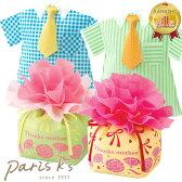ラッピング 袋 ラッピング用品 巾着 単品 1枚 バラ売り 不織布 業務用 リボン 母の日 父の日 カーネーション シャツ ラッピング袋 プレゼント 梱包