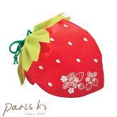 ラッピング 袋 いちご イチゴ 巾着 ラッピング袋 1枚 プレゼント用 梱包