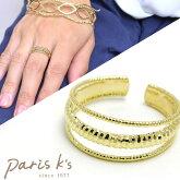 【 メール便 送料無料 】 リング レディース 3連 ゴールド シンプル メタル デザイン 指輪 フリーサイズ 夏 夏物 ファッション 可愛い ギフト プレゼント 女性 レディース 雑貨 かわいい おしゃれ 誕生日 贈り物【パリス・キッズ】