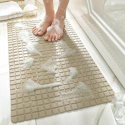 お風呂マット 浴槽 滑り止めマット 吸盤付き バスマット 浴室 キッチンマット 足裏マッサージ 転倒防止 防カビ 40*71cm ベージュ ホワイト グレー 3色