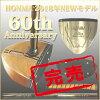 ホンマ2018年60周年記念モデル【HONMA60thAnniversary】「送料無料」【グリップ変更可】【パークゴルフ】【クラブ】【本間】【HONMA】【パークゴルフクラブ】