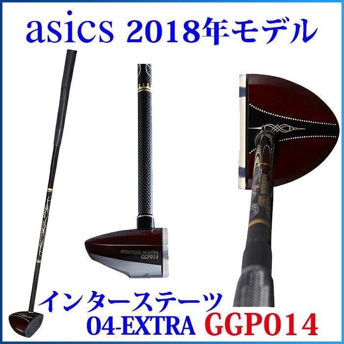パークゴルフクラブ アシックス インターステーツ 04-EXTRA GGP014