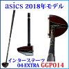 パークゴルフクラブアシックスインターステーツ04-EXTRAGGP014