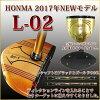 ホンマ2017年モデル【HONMAL-02】「送料無料」【グリップ変更可】【パークゴルフ】【クラブ】【本間】【HONMA】【パークゴルフクラブ】