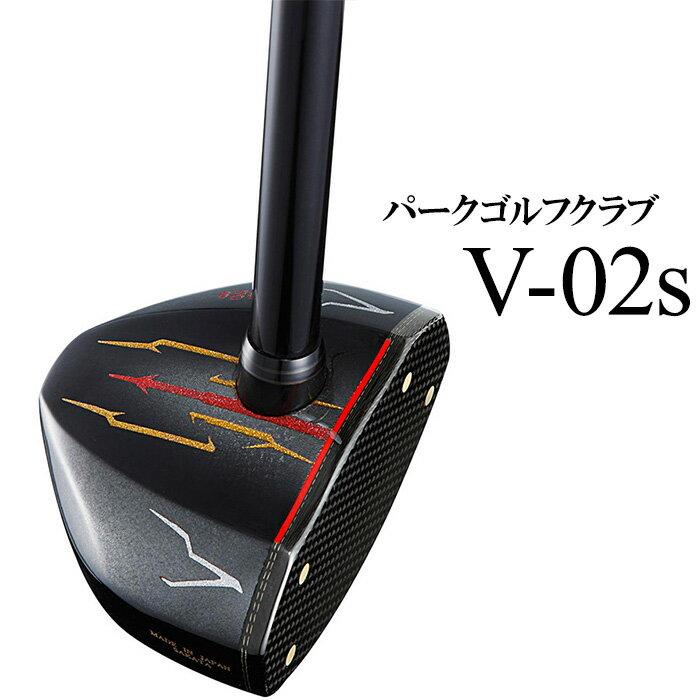 パークゴルフクラブ 本間 V-02s