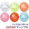 アシックスハイパワーボールX-LABO2ディンプルGGP307「送料1個290円」