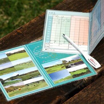 パークハウスオリジナル 雨用スコアカード「かける君」5枚セット【smtb-TK】パークゴルフ用品