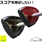パークゴルフ クラブ 専門店の安心対応 ニッタクス タウロス3 用品 メンズ レディース