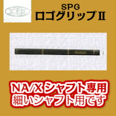 SPG-Precious2000-NAパークゴルフクラブ