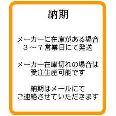 左打用【ニッタクス】ウィング3パークゴルフクラブ