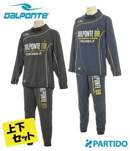 ダウポンチ DALPONTE セール品 (DPZ0189) ストレッチウーブンスーツ上下セット 【フットサルウェア】