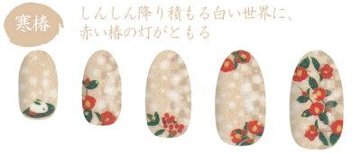【楽天市場】寒椿【DOREHAL】