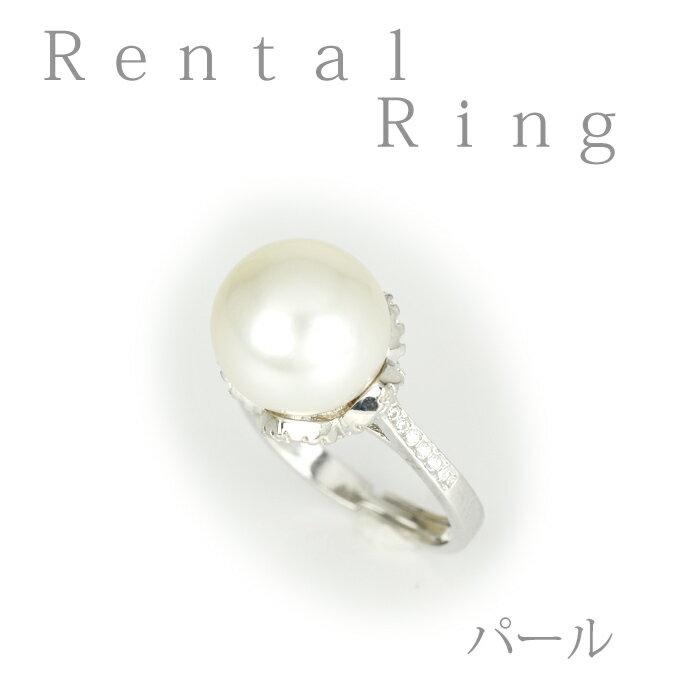 【リングレンタル 4日間】あこや真珠 指輪 レンタル 10.8mm 007 キュービックジルコニア【往復送料無料】【ジュエリーレンタル】【パールレンタル】【宝石レンタル】{BL} 【レンタル】