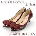 【靴レンタル 4日間】STRAWBERRY-FIELDS(ストロベリーフィールズ) オペラリボンデザインパンプス レッドブラウン 4.5cmヒール 21.5cm 3..