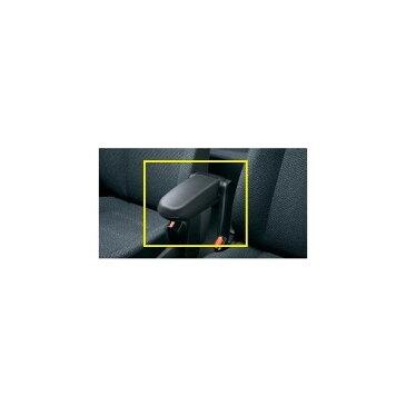 TOYOTA(トヨタ)純正 大型アームレスト 0822C-52030 SIENTA シエンタ  NSP170G NCP175G NHP170G NSP172G
