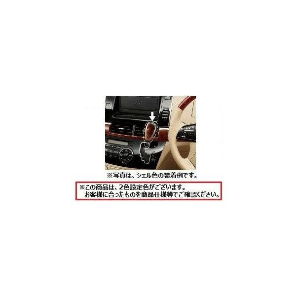 内装パーツ, シフトノブ TOYOTA() 08466-28040-A0