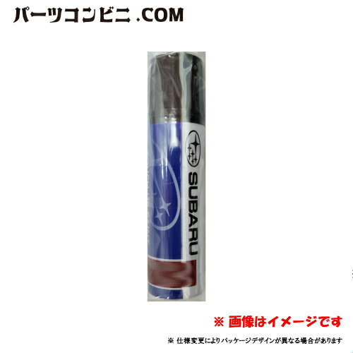 メンテナンス用品, ペイント SUBARUJ3657T1002R59