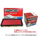 PITWORK(ピットワーク)/オイルエレメント/エアフィルターセ...