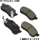 HAMP(ハンプ)/ブレーキパッド フロント H4502-SAA-004 /インテグラ/CR-X/シティ/シビック/フィット/フィットアリア/ロゴ画像