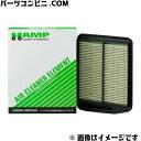 HAMP(ハンプ)/エアフィルター(エアエレメント) H1722-RG...