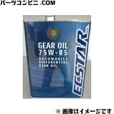 SUZUKI(スズキ)/純正 スーパーギアオイル 75W/85 ディファレンシャル用 4輪用 99000-22B30 4L