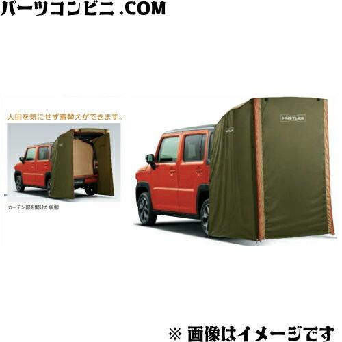 アクセサリー, その他 SUZUKI() HUSTLER 99243-59S00 (MR52SMR92S)