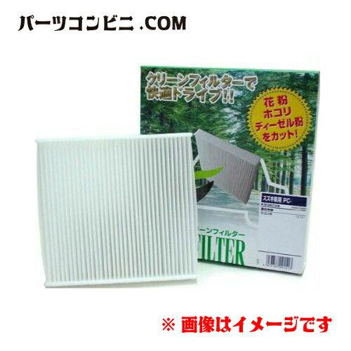 メンテナンス用品, エアコンケア・エアコンフィルター PMC() PC-512B