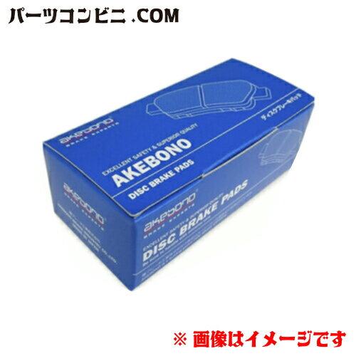 曙(アケボノ)/ブレーキパッド フロント AN-616K /オッティ/ekワゴン/ekスポーツ/トッポ/ミニキャブ