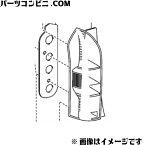 TOYOTA(トヨタ)/純正 テールランプ(リヤ コンビネーションランプ) レンズ & ボデー LH 81561-52C20 /プロボックス/サクシード