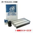 TACTI(タクティ)/エアエレメント/オイルエレメントセット V9112-N007/V9111-0105 /マーチ/キューブ/キュービック