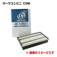 【TACTI(タクティ)】エアフィルター[V9112-D017]/タントL350S/L360SNA車用